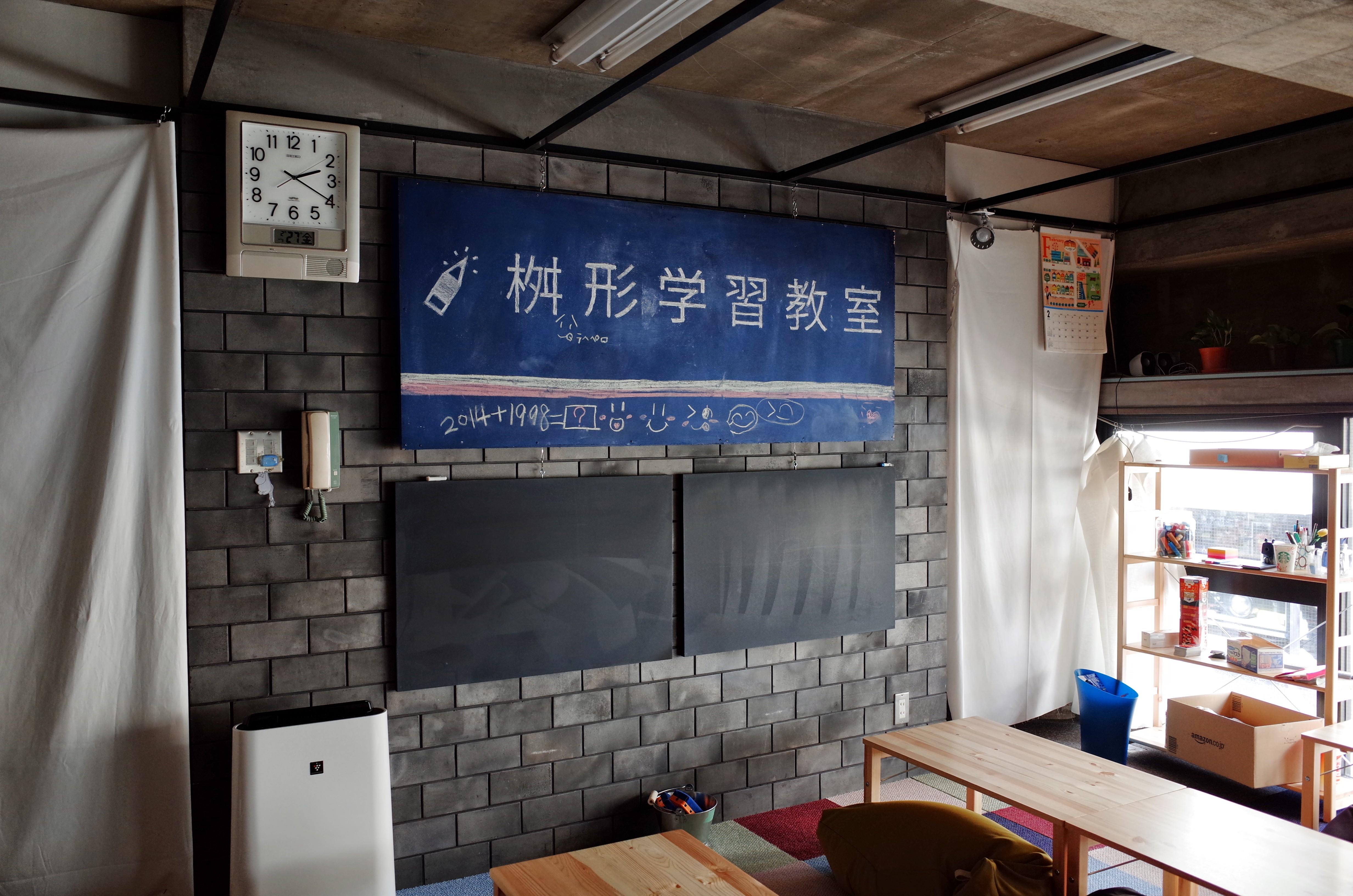 上京中学1学期末定期テスト対策について